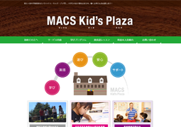 MACS Kid's Plaza 様