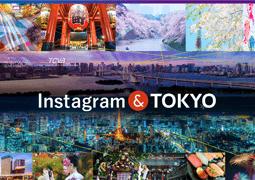 訪日観光客キャンペーンサイト